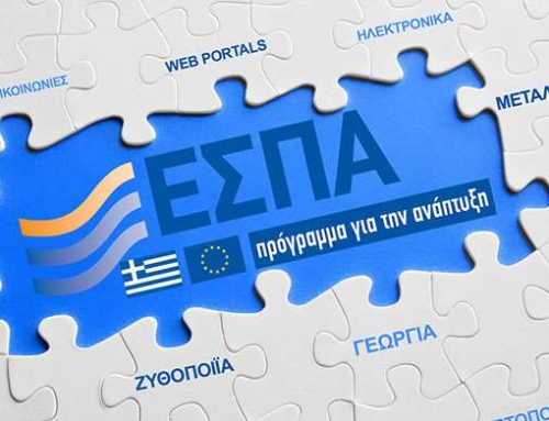 Ενίσχυση των δημιουργικών επιχειρήσεων της Δυτικής Ελλάδας