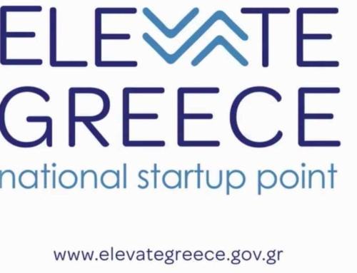 """Προδημοσίευση της Δράσης «Στήριξη Νεοφυών Επιχειρήσεων Εθνικού Μητρώου """"Elevate Greece"""" εν μέσω πανδημίας Covid-19»"""